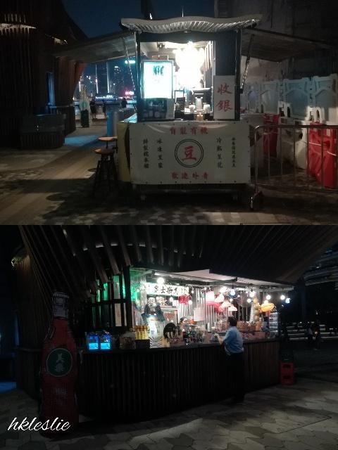 尖沙咀天星碼頭へ_b0248150_06093880.jpg