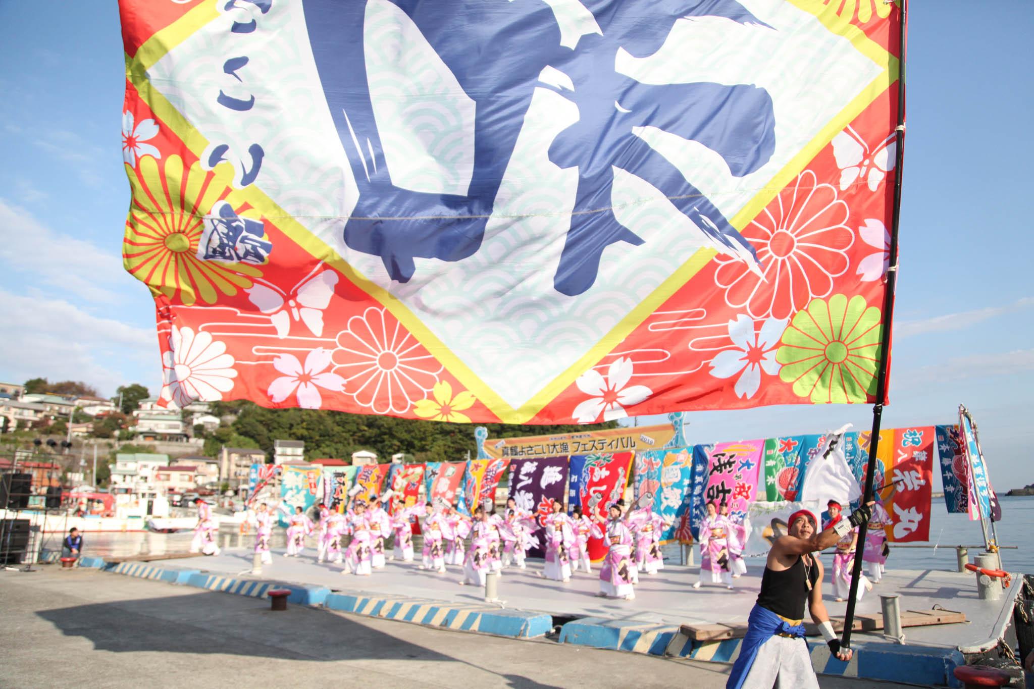真鶴よさこい大漁フェスティバル2019【12】 _c0299360_17125579.jpg