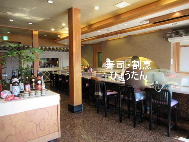 寿司・割烹 ひょうたん * メニュー豊富でコスパ最高!御代田のお寿司屋さん♪_f0236260_17531582.jpg
