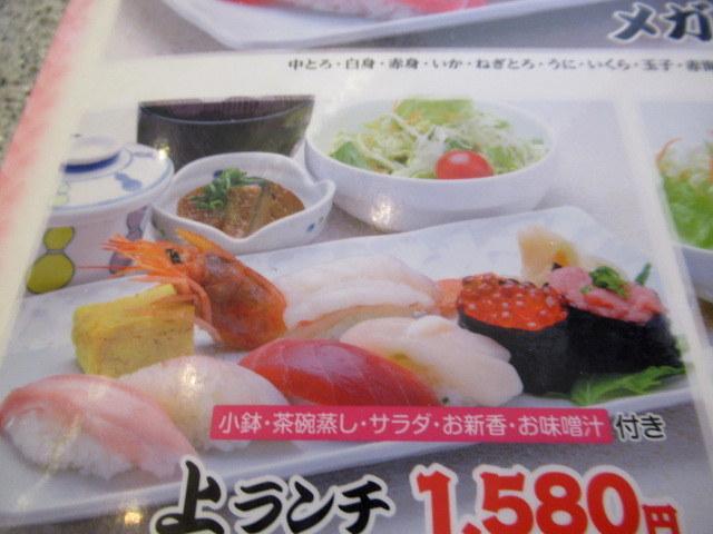 寿司・割烹 ひょうたん * メニュー豊富でコスパ最高!御代田のお寿司屋さん♪_f0236260_18072174.jpg