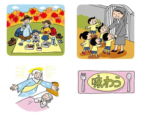 冊子「ひかりの子」11・12月号のお仕事_c0011862_10241820.jpg
