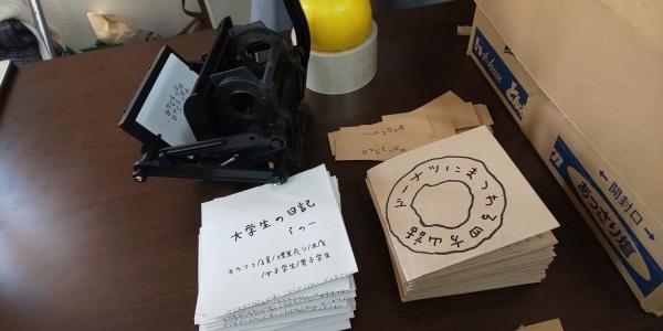 第17回天神さんで一箱古本市終了@開田自治会館_a0236063_08412291.jpg
