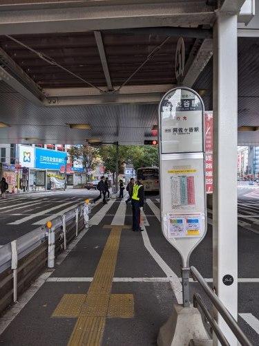 1027都営バス一日乗車券の旅【前編】_a0329563_15150303.jpg