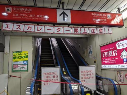 1027都営バス一日乗車券の旅【前編】_a0329563_15150748.jpg