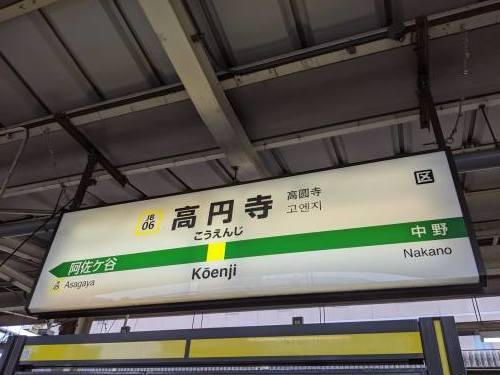 1027都営バス一日乗車券の旅【前編】_a0329563_15290952.jpg