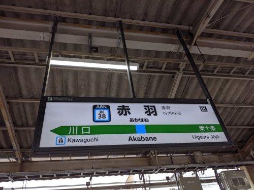 1027都営バス一日乗車券の旅【前編】_a0329563_15302237.jpg