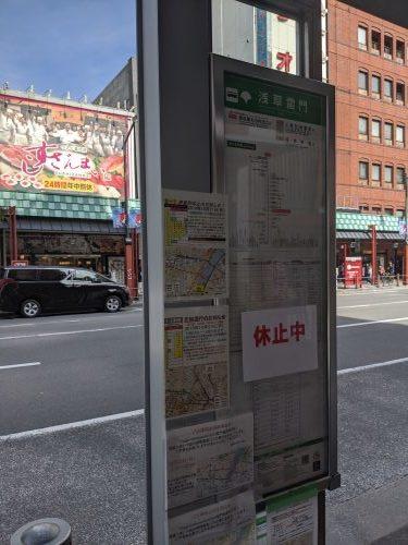 1027都営バス一日乗車券の旅【後編】_a0329563_15522814.jpg