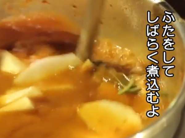 【コラム】三食ごはん 漁村編2 第7話 クロソイの辛い鍋_c0152767_20071097.jpg