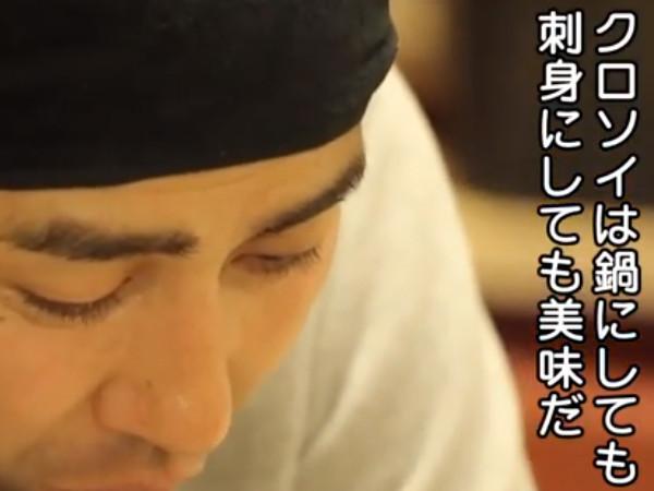 【コラム】三食ごはん 漁村編2 第7話 クロソイの辛い鍋_c0152767_20140403.jpg
