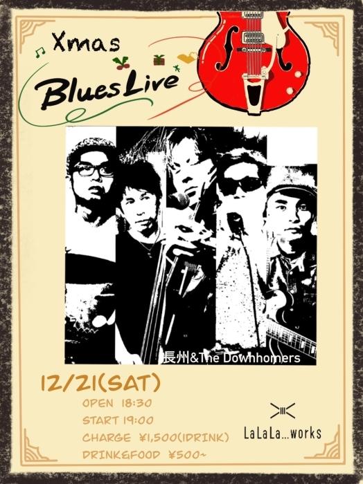 Blues Live_e0228869_08581082.jpg