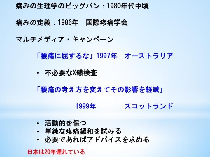 b0052170_19075297.jpg