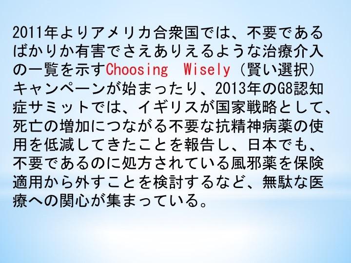 b0052170_19080000.jpg