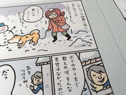 トイレの悩み_b0011075_12095303.jpeg