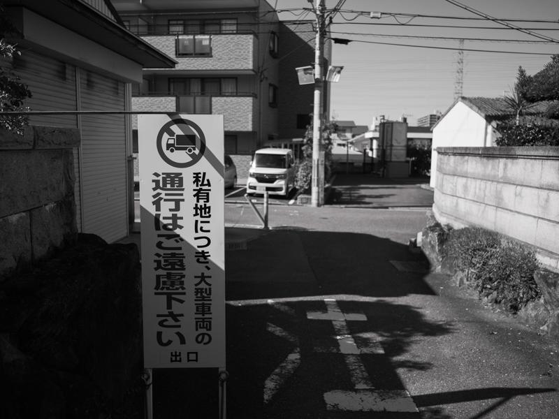 東大阪_f0167977_16104562.jpg