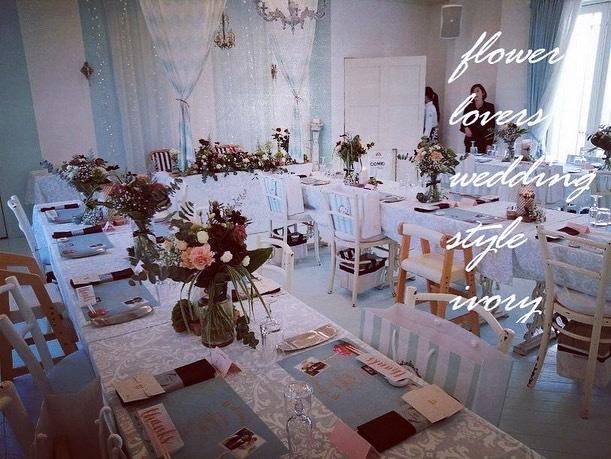 〜週末の婚礼から〜♬_b0094378_20083840.jpeg