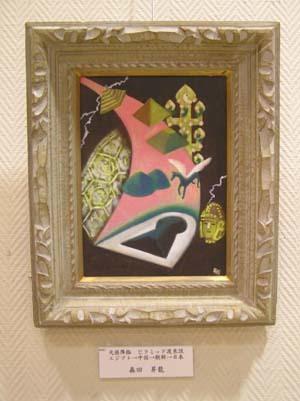 大田区文化祭 写真と絵画展で見たこと_f0211178_15105412.jpg
