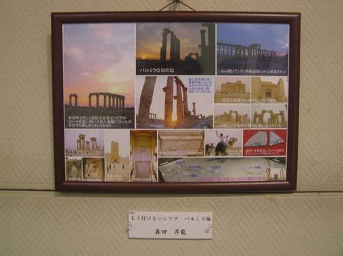 大田区文化祭 写真と絵画展で見たこと_f0211178_15105988.jpg