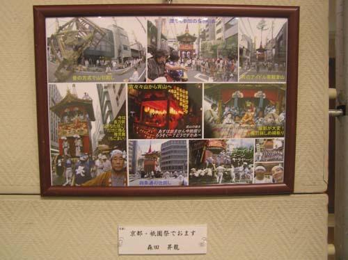 大田区文化祭 写真と絵画展で見たこと_f0211178_15110972.jpg