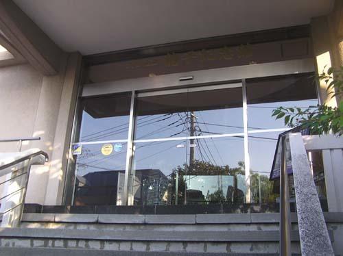 龍子記念館「青龍展 龍子と同時代の画家たち」まで見たこと_f0211178_18504716.jpg