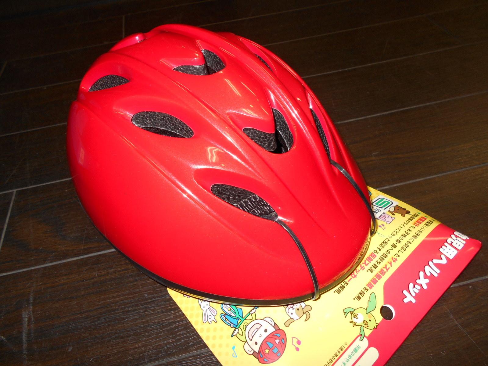 11/18 特価案内:子供用ヘルメット編_b0189682_17374583.jpg