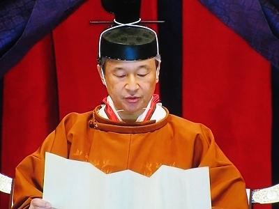 天皇陛下「即位礼」 大和中学合唱祭  撒与講中法被返納お護摩_b0092684_14365435.jpg
