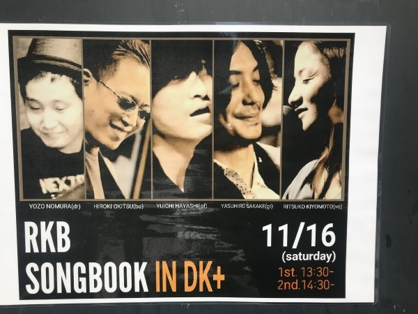 DK+ presents !!_f0187084_01154783.jpeg