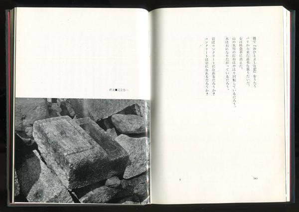 f0307792_19391083.jpg