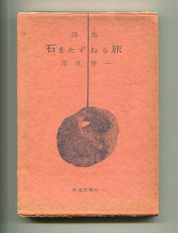 f0307792_19391302.jpg