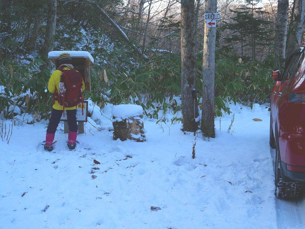 まるで厳冬期の風不死岳(1102m)、2019.11.17_f0138096_12185583.jpg