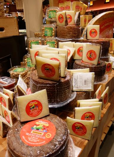 ウェグマンズの美味しい自家製チーズ_b0007805_07545053.jpg