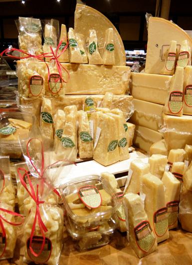 ウェグマンズの美味しい自家製チーズ_b0007805_07552392.jpg