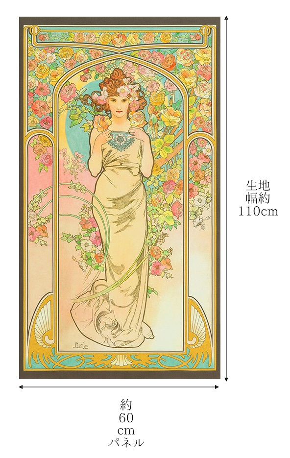 【布】アルフォンス・ミュシャ「春」_d0156706_16141335.jpg