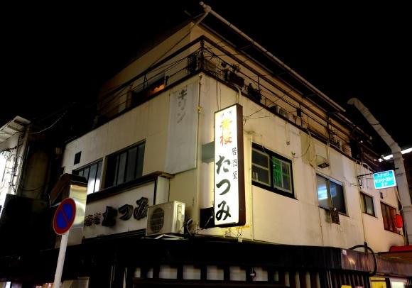 京都の旅 \'19 秋_e0000910_14570447.jpg