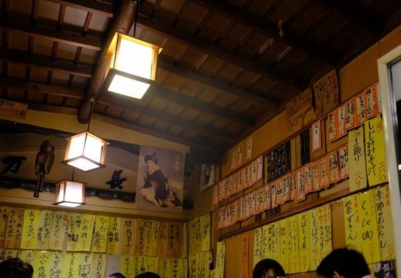京都の旅 \'19 秋_e0000910_15043313.jpg