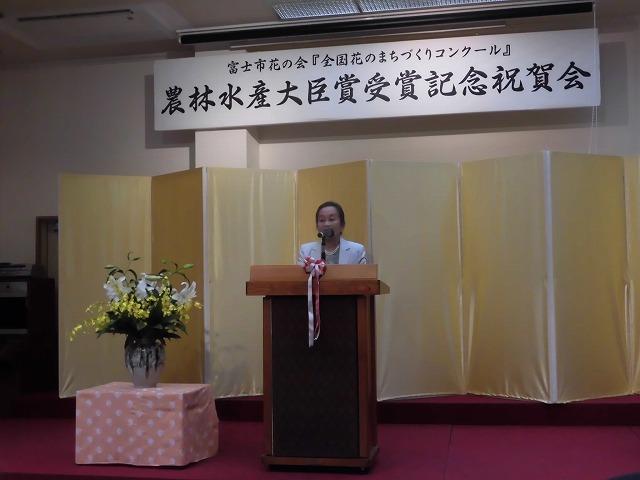 ついに「いただき(頂き)」を達成! 「富士市花の会」が「全国花のまちづくりコンクール」農林水産大臣賞受賞_f0141310_08051835.jpg