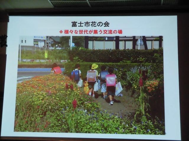 ついに「いただき(頂き)」を達成! 「富士市花の会」が「全国花のまちづくりコンクール」農林水産大臣賞受賞_f0141310_08053795.jpg