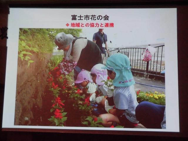 ついに「いただき(頂き)」を達成! 「富士市花の会」が「全国花のまちづくりコンクール」農林水産大臣賞受賞_f0141310_08063427.jpg