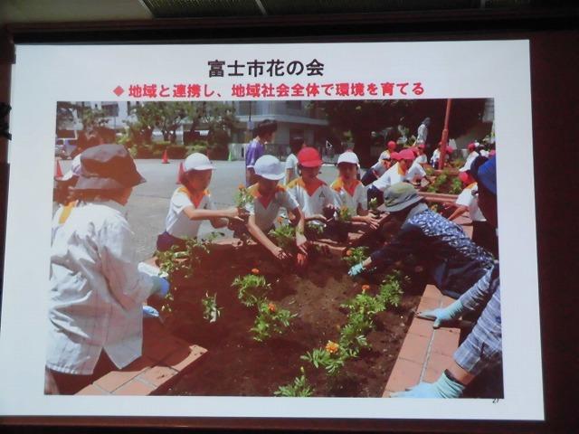 ついに「いただき(頂き)」を達成! 「富士市花の会」が「全国花のまちづくりコンクール」農林水産大臣賞受賞_f0141310_08064436.jpg