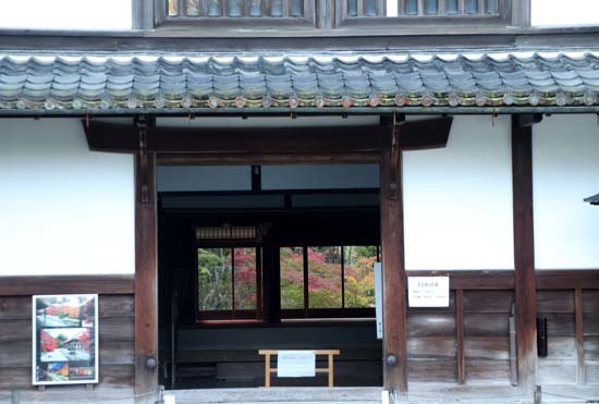 紅葉が盛り 南禅寺 天授庵_e0048413_21133309.jpg