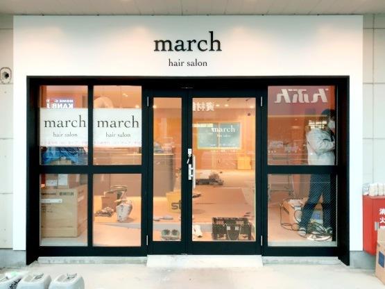 march〈hair salon〉五戸町_f0135515_17114828.jpg