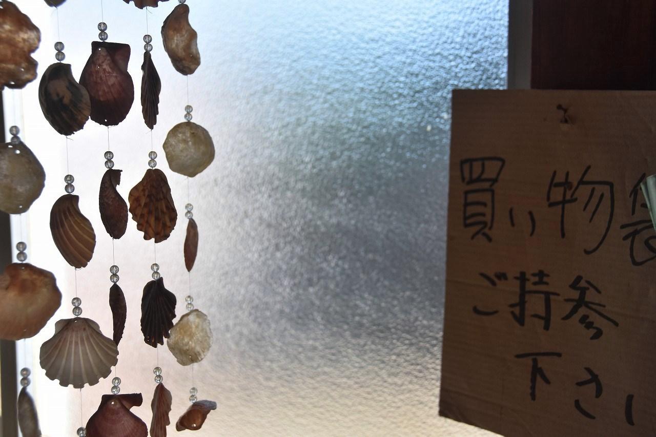 京急津久井浜駅 KK70_d0065116_21440875.jpg