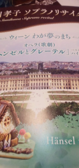活躍❣️九州 山口_f0225419_13060952.jpeg