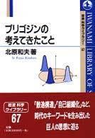 【出版社の皆様へメッセージがあります】俺「保江邦夫博士の教科書を全部英語の本にしてください!」→日本の若者はかなり有利な立場にある!_a0386130_09221840.jpeg