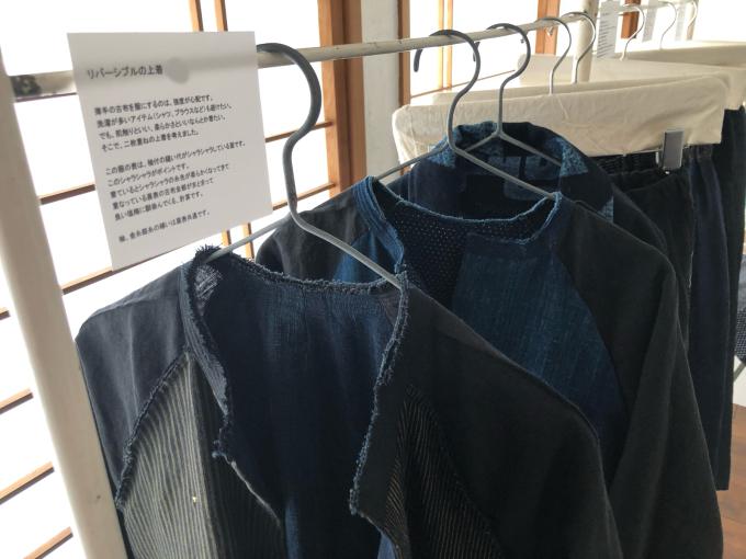 【冬衣】古(いにしえ)を縫う hodocc\' 小物と男子_d0347031_11031618.jpg