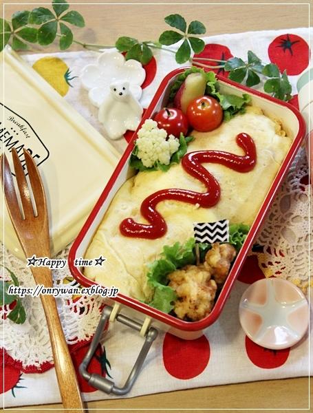 オムライス弁当とラウンドパン♪_f0348032_16283825.jpg