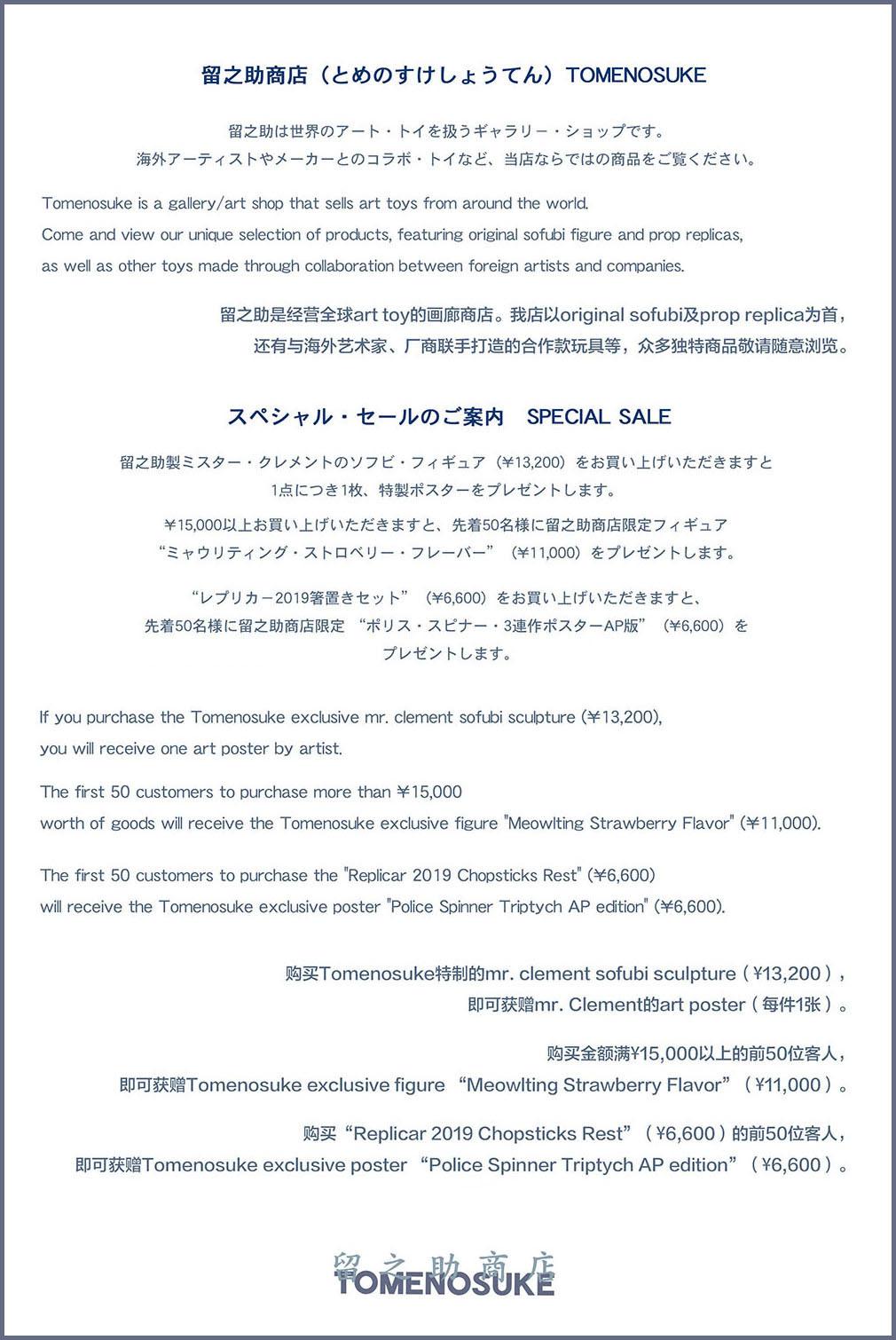 東京コミコン用に、こんなサインを作りました_a0077842_16545344.jpg
