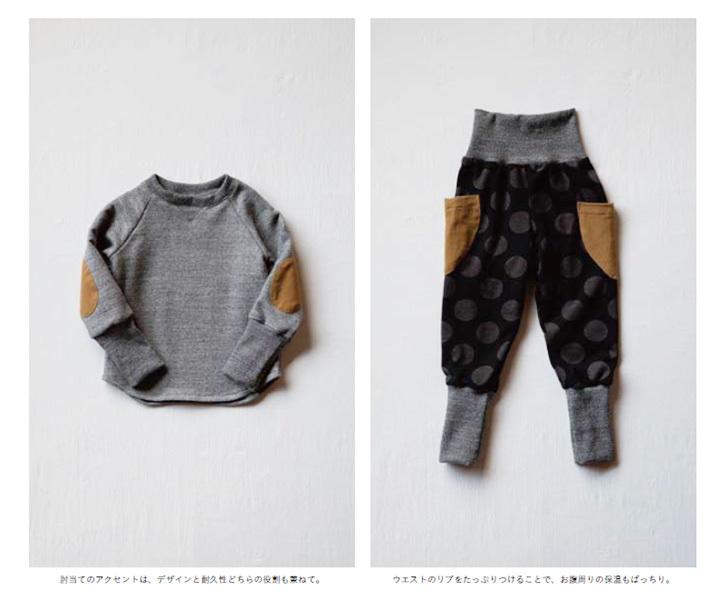 新刊「長く楽しむ、子ども服」の作品紹介~ボトムス編_d0227246_09440588.jpg