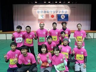 「第14回かがみのハーフマラソン&健康マラソン」に出場しました!_f0151251_14303321.jpg