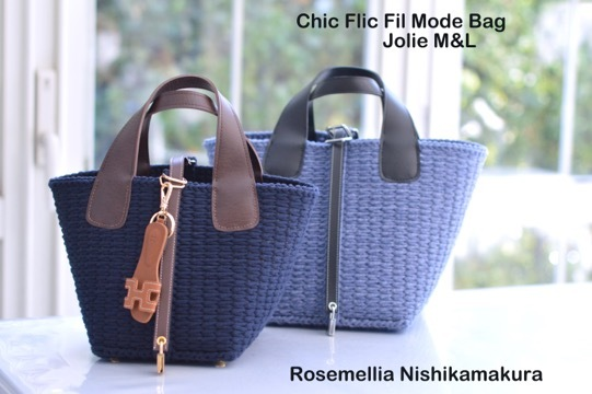 Chic Flic Fil Mode Bag Lesson_d0078355_19050896.jpg