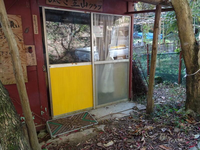 西尾根通路周辺の整備・・・孝子の森_c0108460_17400359.jpg